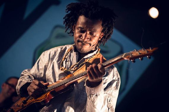 Online African Guitar Tutorials